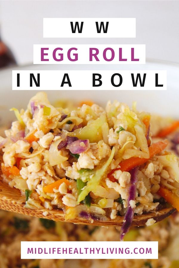 Another pin showing the finished WW egg roll in a bowl!