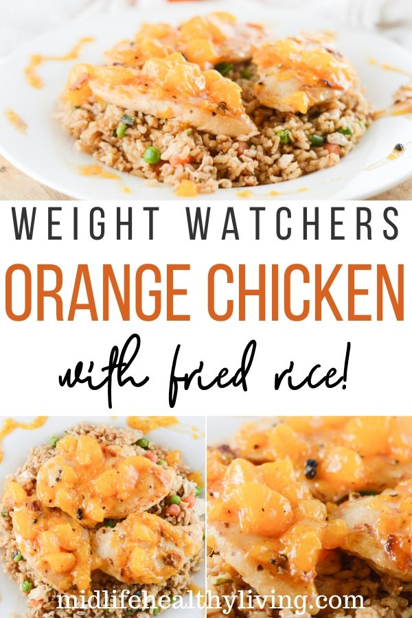 Another pin showing the title in the middle with the finished images at top and bottom for the WW orange chicken recipe.
