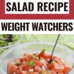 Pin showing the finished weight watchers tomato salad ready to eat with title at the top in block letters.